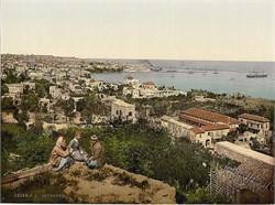 Beirut Souks 1880 - 1965 أسواق بيروت