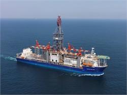 Arrival Of The Drillship Tungsten Explorer