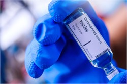 Coronavirus Vaccine Gets Positive Results In First Human Trial
